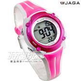 JAGA 捷卡 游泳休閒多功能 夜間冷光照明 運動錶 電子錶 M1112-GD(粉白)