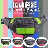 戶外運動多功能腰包男女收銀手機包快遞騎行跑步旅游生意包收錢包-黑色地帶