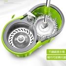 《超取限1個》手壓雙驅動附洗滌瓶不鏽鋼拖把桶組 免手洗拖地神器 (1桶1桿2布盤)