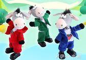 兒童電動搖頭驢會學說話的抖音玩具驢會唱歌跳舞搖擺小毛驢男女孩YYP 伊鞋本鋪