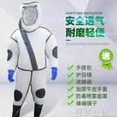 防蜂衣 防馬蜂服防蜂衣養蜂服專用連身服加厚透氣散熱馬蜂衣全套防護蜂衣 NMS 怦然心動