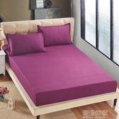 保潔墊 純色席夢思保護套床笠床罩床墊罩1.8m床 防滑『潮流世家』