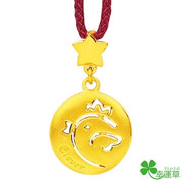 幸運草金飾-吉來運展-黃金墜子  彌月金飾 滿月禮 小雞造型
