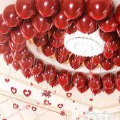 創意結婚慶生日派對婚禮浪漫氣球串新婚房裝飾寶石馬卡龍紅色氣球YYP 麥琪精品屋