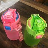 兒童水杯夏季吸管杯子塑料便攜防摔幼