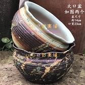 植物盆紫砂透氣綠蘿大口徑拼盤復古個性花盆【奇妙商舖】