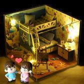 迷你手工木頭房子拼裝小屋子模型屋送女生生日禮物小木屋玩月光節88折