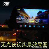 行車記錄儀行車記錄儀汽車載前后雙錄高清夜視無線凌渡  【全網最低價】