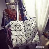 日本鐳射包2019新款女包幾何菱格手提包單肩包時尚折疊女士包包潮『潮流世家』