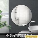 軟鏡子 浴室圓形鏡子貼墻自粘亞克力軟鏡貼片衛生間廁所梳妝鏡免打孔化妝 向日葵