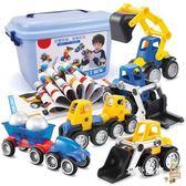 降價兩天-磁力片玩具兒童積木玩具磁力片磁鐵智力拼裝益智寶寶男孩1-2-3-4-5-6周歲7-9xw