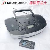 CD機 德國羅蘭士多功能USB手提CD機 迷你CD組合一體MP3英語學習胎教機  酷動3Cigo