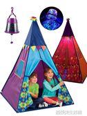 兒童帳篷寶寶游戲屋印第安燈光幼兒布帳篷嬰兒屋過家家玩具 YDL