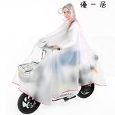 電動車雨衣女成人機車腳踏車雨衣騎行雨披 優一居