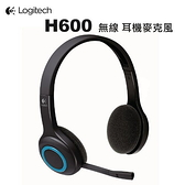 羅技 H600 無線耳機麥克風 隨插即用