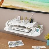 電視機頂盒架客廳墻上置物架臥室裝飾壁掛路由器收納盒隔板免打孔 奇妙商鋪