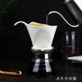 手沖咖啡壺耐熱玻璃分享壺陶瓷過濾杯滴漏式咖啡過濾器消費滿一千現折一百