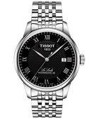 【僾瑪精品】TISSOT 天梭 力洛克 80小時動力儲存機械腕錶/39mm/T0064071105300