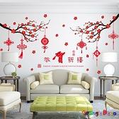壁貼【橘果設計】恭賀新喜新年過年 DIY組合壁貼 牆貼 壁紙 室內設計 裝潢 無痕春聯 佈置