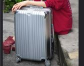 行李箱   行李箱男女拉桿箱學生旅行箱復古直角20鋁框24萬向輪28寸密碼箱子  瑪麗蘇