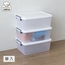 聯府每日掀蓋式整理箱31L附蓋收納箱置物箱AZ310-大廚師百貨