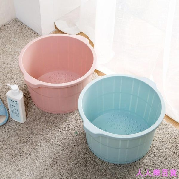 帶按摩泡腳桶冬季加高洗腳盆 塑料加厚足浴盆足浴桶洗腳桶