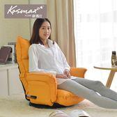 (百貨週年慶)懶人沙發單人可愛女孩創意日式榻榻米客廳折疊休閒臥室椅子xw
