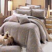 鴻宇 PIMA匹馬棉400織 雙人七件式兩用被床罩組 梅維斯灰 台灣製2055