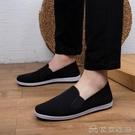 帆布鞋 夏季老北京布鞋男中年爸爸透氣網帆布一腳蹬休閒 【618特惠】