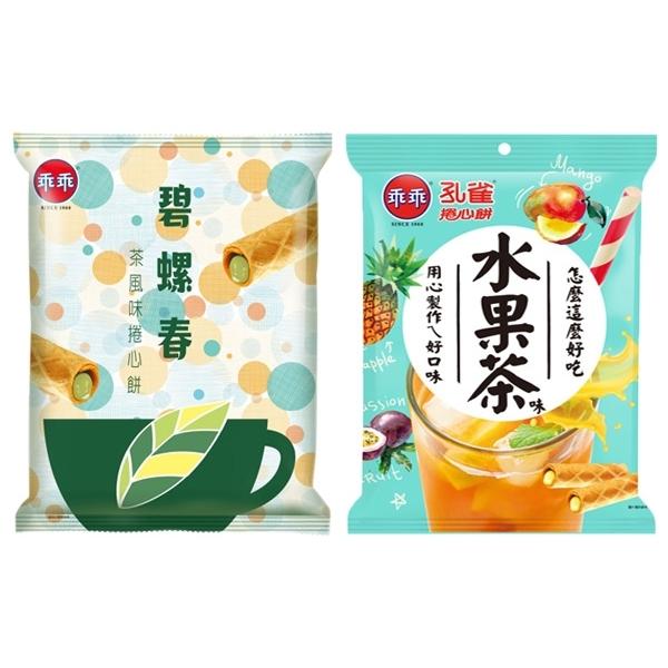 乖乖 孔雀捲心餅(156g) 碧螺春/水果茶 款式可選【小三美日】