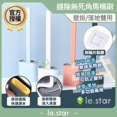 lestar 創意TPR軟膠隙縫馬桶刷-壁掛/落地雙用款 簡約風 TPR 刷頭 軟毛 馬桶刷 無死角 可分離
