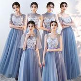 姐妹團伴娘服2018新款中長款中式長裙演出藍色畢業晚禮服裙 DN15788【旅行者】