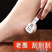 磨腳器 刮腳修腳器去死皮刀老繭磨腳神器腳皮工具腳底腳后跟刨美足套裝男 雙12