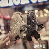 女童運動鞋男童休閑老爹鞋兒童軟底網布鞋子【奇趣小屋】