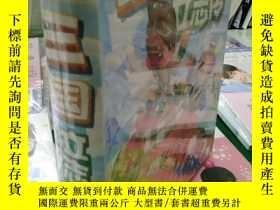 二手書博民逛書店罕見遊戲光盤,三國立志傳。Y161784