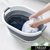 折疊洗衣盆 折疊洗衣服盆子家用大號加大加深加厚洗衣盆特大號超大塑料盆臉盆
