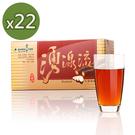 青玉牛蒡茶  湧湶流紅棗牛蒡茶包 (6g*20包入/盒)x22盒