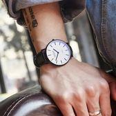 運動男士手錶男石英錶防水學生男錶時尚潮流真皮帶錶韓版簡約腕錶 檸檬衣捨