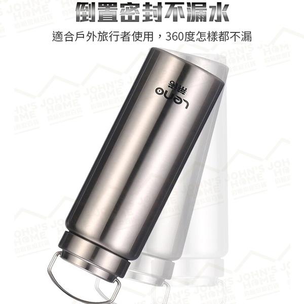 316不鏽鋼陶瓷塗層內膽真空保溫杯750ml 便攜保溫壺 隨身杯水壺【BE0513】《約翰家庭百貨