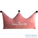 抱枕 皇冠床頭板靠墊軟包床上公主風可拆洗...