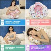 翼然哺乳枕頭新生嬰兒喂奶神器多功能抱寶寶浦乳椅子護腰墊防吐奶【一條街】