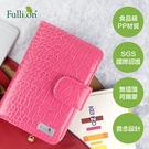 【Fullicon護立康】7日漆皮時尚保健盒 收納盒 藥盒