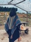 西北民族風旅游穿搭斗篷針織披肩秋冬圍巾女西藏毯子超大保暖披風 黛尼時尚精品