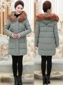 中老年女裝冬裝棉衣媽媽外套中長款40歲50羽絨棉服中年人加厚棉襖
