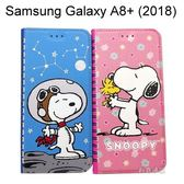 SNOOPY 彩繪皮套 [筆記本] Samsung Galaxy A8+ (2018) 6吋 史努比【正版授權】