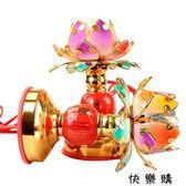中式蓮花燈家居擺件蓮花供燈佛燈