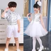 夏季六一兒童節舞臺表演服裝幼兒園銀色亮片潮流男童舞蹈短袖套裝 QX5710 【棉花糖伊人】