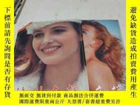 二手書博民逛書店海外文摘罕見1997 (5,9)Y237823