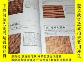 二手書博民逛書店THE罕見COMPLETE JAPANESE BASKET MAKING book weave mesh wove