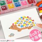 早教趣味兒童DIY手指畫 12色印泥填色...